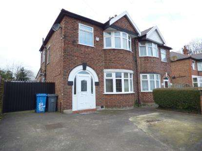 3 Bedrooms Semi Detached House for sale in Alexandra Road South, Chorlton, Greater Manchester