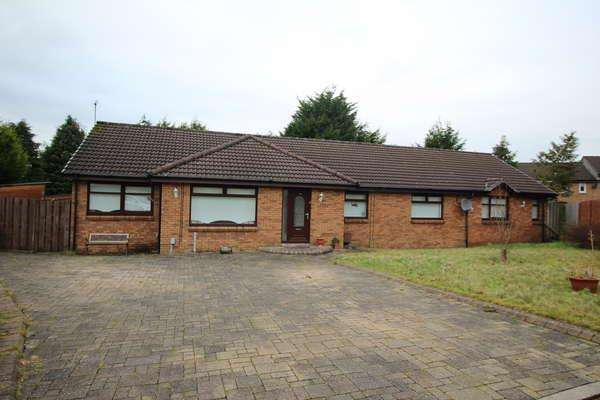 5 Bedrooms Detached Bungalow for sale in 18 Dunsyre Place, Summerston, Glasgow, G23 5EB