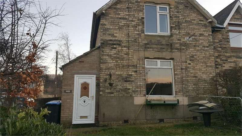 2 Bedrooms End Of Terrace House for sale in South Terrace, Esh Winning, Durham