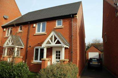 2 Bedrooms End Of Terrace House for sale in Hart Drive, Measham, Swadlincote