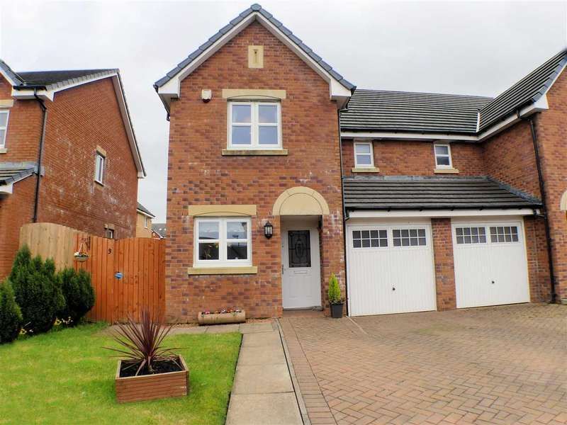 3 Bedrooms Semi Detached House for sale in Dexter Court, Highfield Manor, EAST KILBRIDE