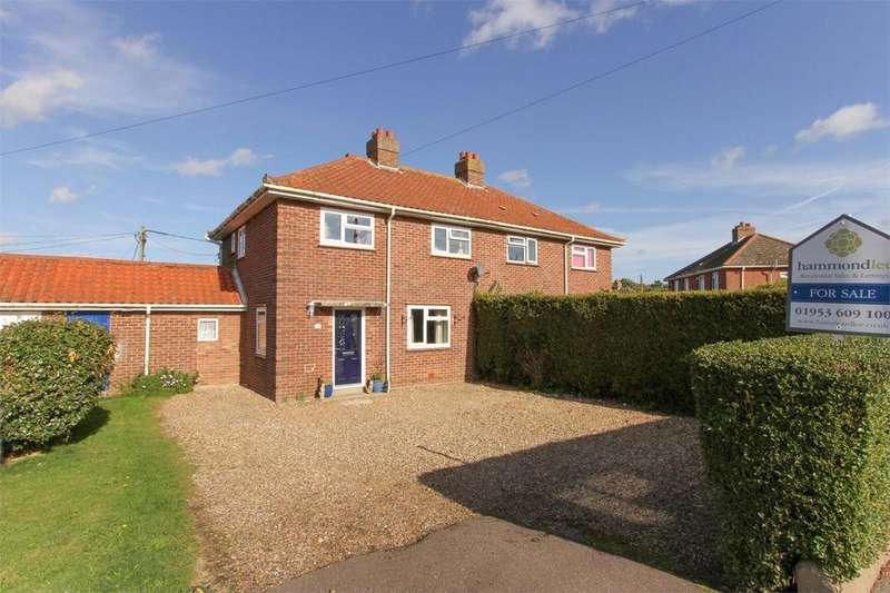 3 Bedrooms Semi Detached House for sale in Green Lane, Wymondham, Norfolk