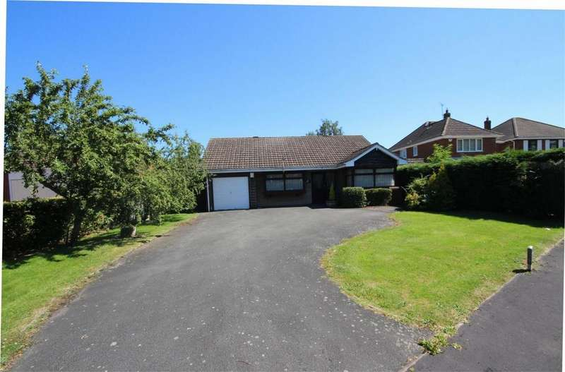 2 Bedrooms Detached Bungalow for sale in Milby Drive, St Nicolas Park, Nuneaton, Warwickshire