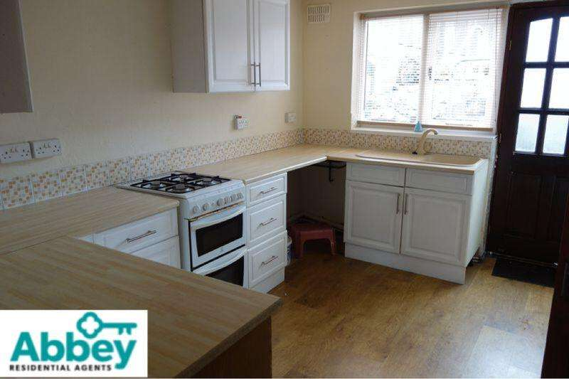 2 Bedrooms Terraced House for sale in Carmarthen Road, Fforestfach, Swansea, SA5 4AL
