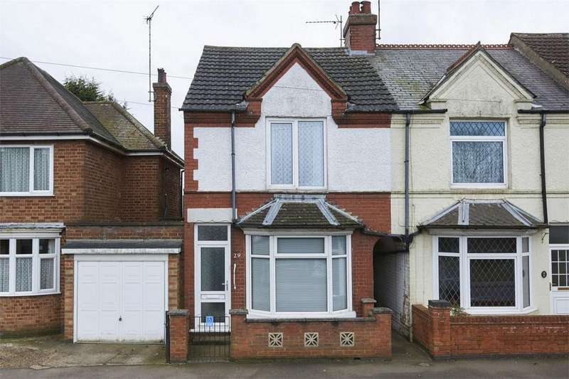 2 Bedrooms End Of Terrace House for sale in Braybrooke Road, Desborough, Kettering, Northamptonshire
