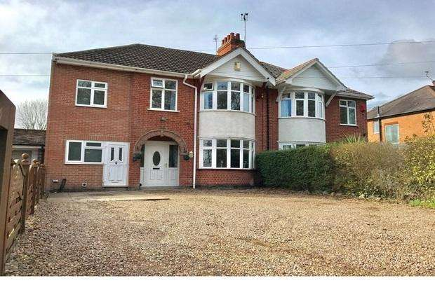 5 Bedrooms Semi Detached House for sale in Braunstone Lane, Leicester, LE3