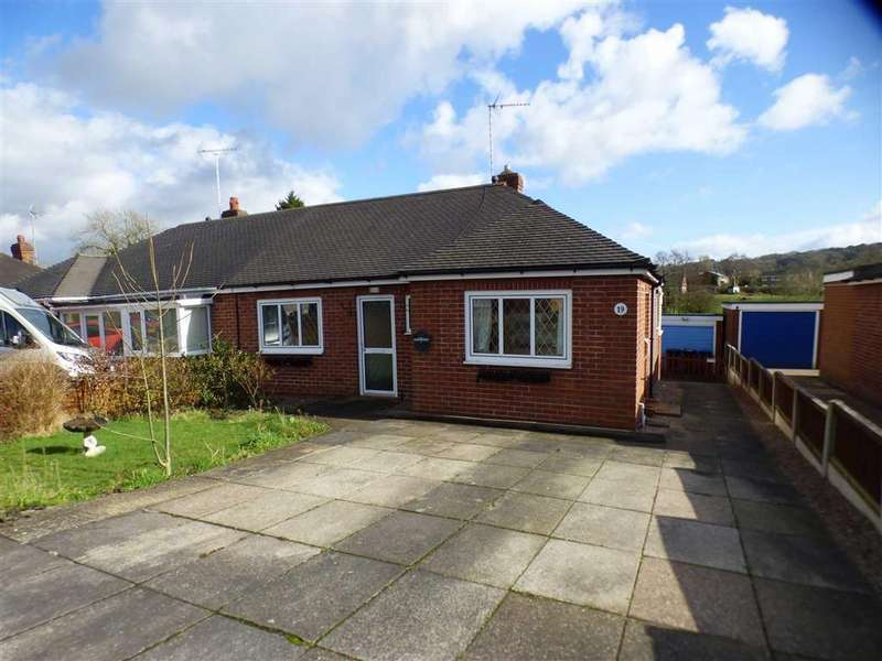 2 Bedrooms Semi Detached Bungalow for sale in 19, Barley Croft, Cheadle