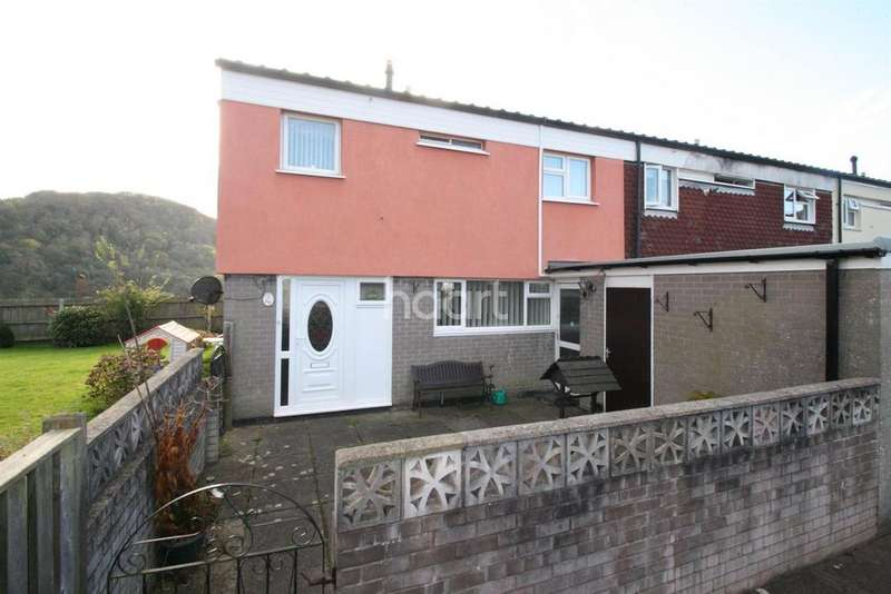 3 Bedrooms End Of Terrace House for sale in Newland Way, Wyesham, Monmouth, Monmouthshire