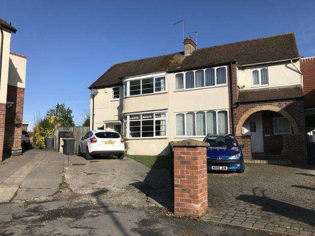3 Bedrooms Semi Detached House for sale in ST NICHOLAS DRIVE, WHITESMOCKS, DURHAM CITY