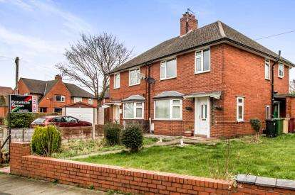 3 Bedrooms Semi Detached House for sale in Townsfield Road, Westhoughton, Bolton, Greater Manchester, BL5