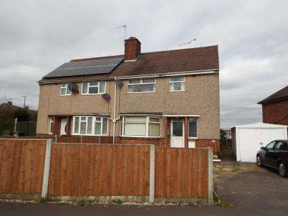 3 Bedrooms Semi Detached House for sale in Sorrell Road, Nuneaton, Warwickshire