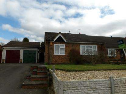 2 Bedrooms Bungalow for sale in St. Faiths Drive, Coalville