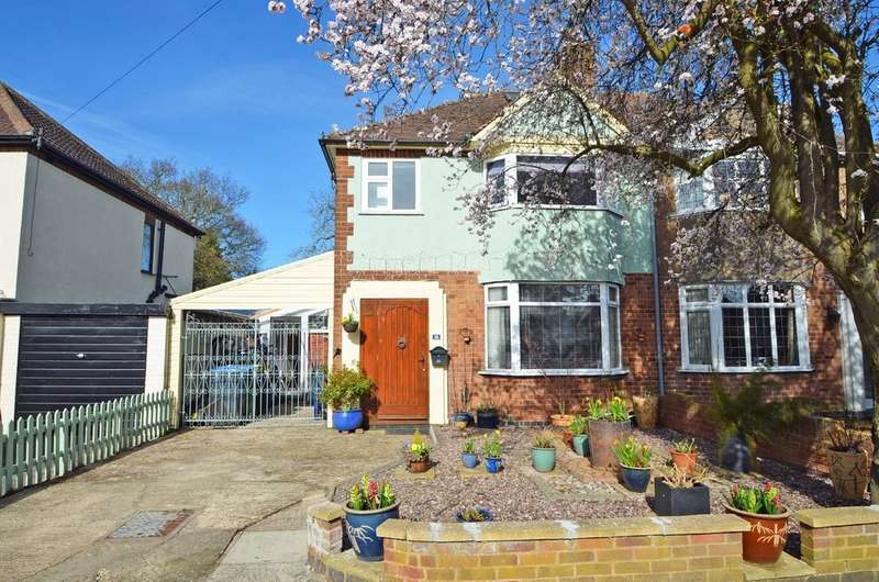 4 Bedrooms Semi Detached House for sale in Hart Close, Hillmorton, Rugby