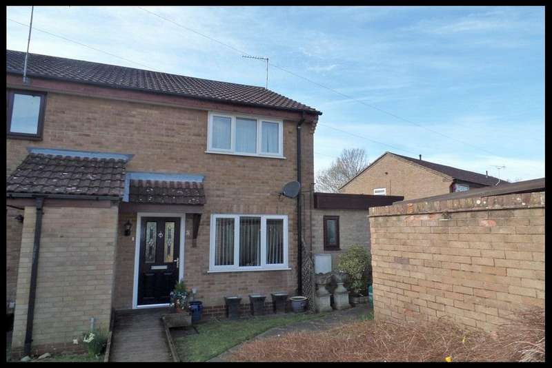 3 Bedrooms End Of Terrace House for sale in Deridene Court, Totton, Southampton SO40