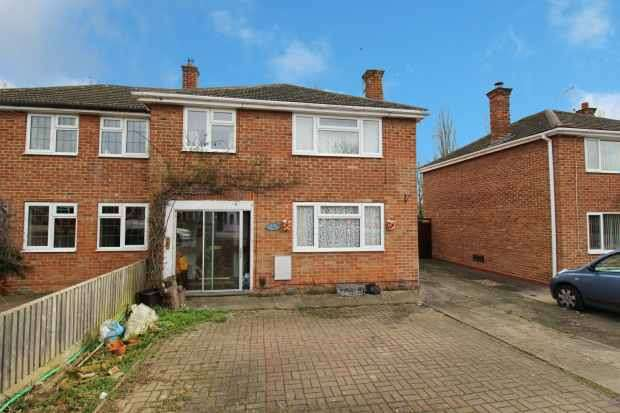 3 Bedrooms Semi Detached House for sale in Hampden Drive, Kidlington, Oxfordshire, OX5 2LS