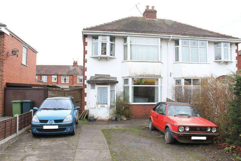 3 Bedrooms Semi Detached House for sale in Whitchurch Road, Harlescott, Shrewsbury, SY1 4EJ