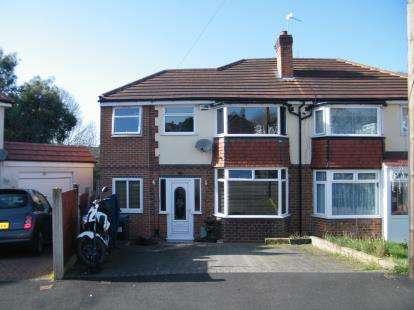 3 Bedrooms Semi Detached House for sale in Dunster Close, Birmingham, West Midlands