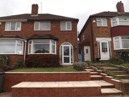 3 Bedrooms Semi Detached House for sale in Hansom Road, Quinton, Birmingham, West Midlands