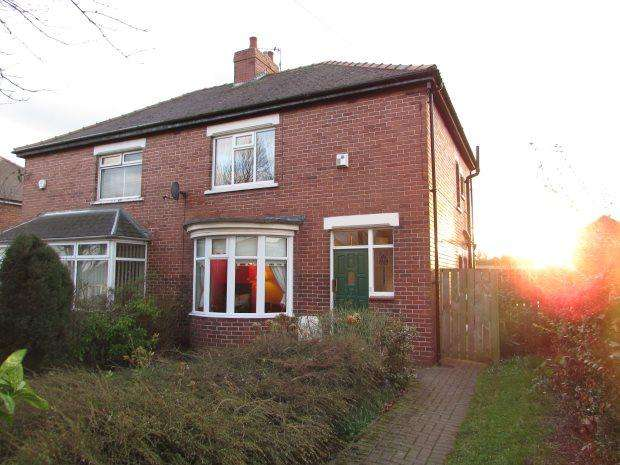 2 Bedrooms Semi Detached House for sale in BRIDGE HOUSE ESTATE, FERRYHILL, SPENNYMOOR DISTRICT