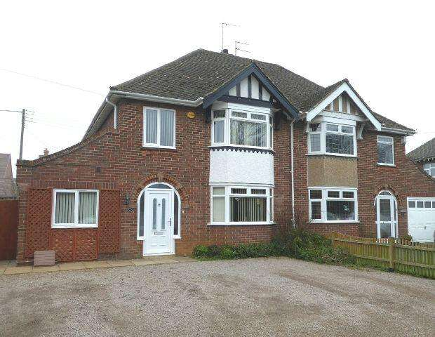 4 Bedrooms Semi Detached House for sale in Oxford Road, Bodicote