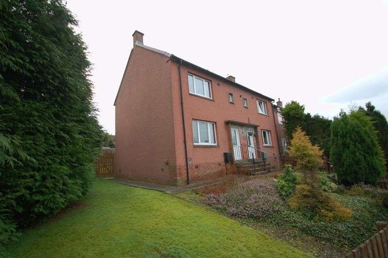 2 Bedrooms Terraced House for sale in Cameron Road, Carluke
