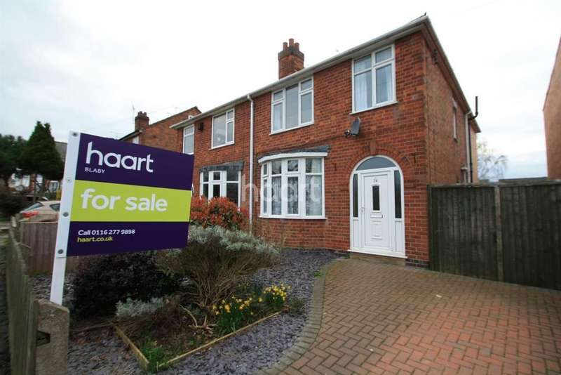 4 Bedrooms Detached House for sale in Howard Road, Glen Parva, Leicester