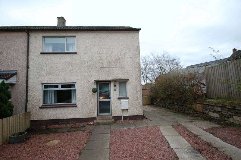 2 Bedrooms Terraced House for sale in Clyde Crescent, Lanark