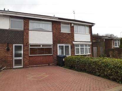 3 Bedrooms Terraced House for sale in Clover Drive, Birmingham, West Midlands