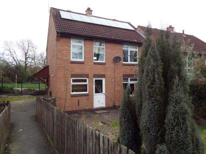 3 Bedrooms Semi Detached House for sale in Ipswich Close, Anstey Heights, Leicester, Leicestershire