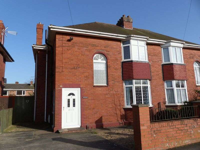3 Bedrooms Semi Detached House for sale in Greetwell Close, Lincoln