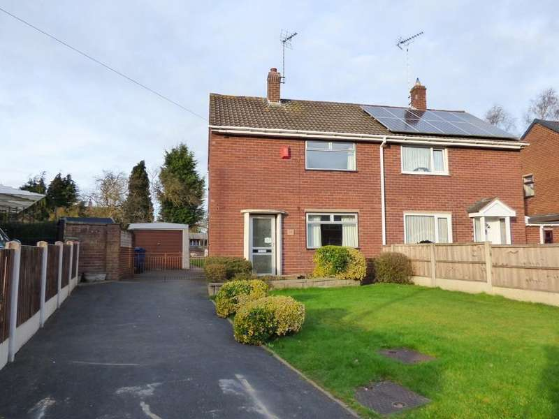 2 Bedrooms Semi Detached House for sale in Byrds Lane, Uttoxeter, Staffordshire, ST14 7NT