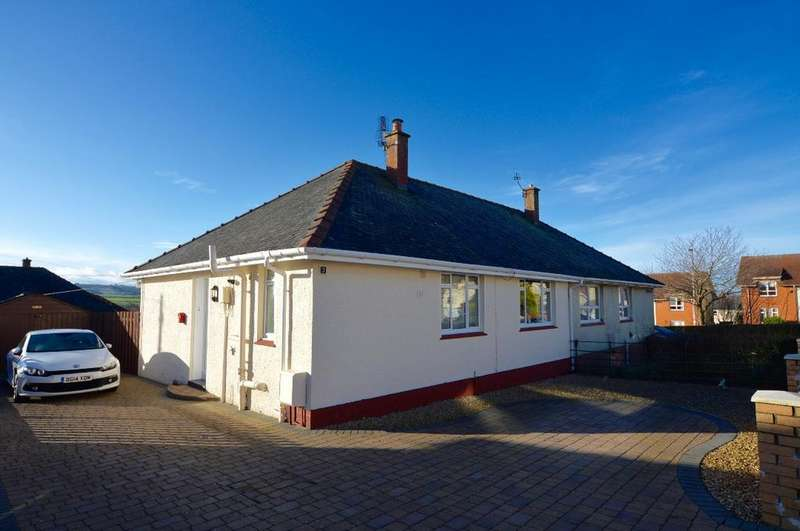 2 Bedrooms Semi Detached Bungalow for sale in Sundrum Park, Coylton, Ayrshire, KA6 6HX