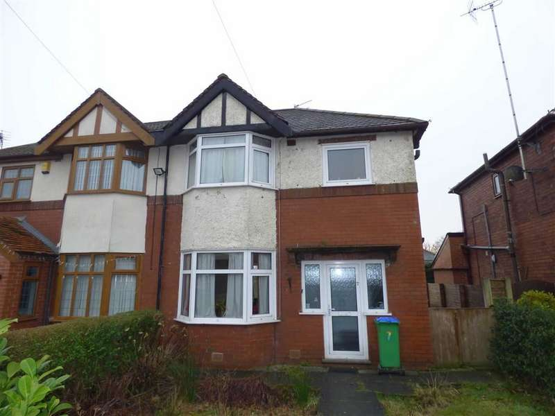3 Bedrooms Property for sale in Weythorne Drive, BURY, Lancashire, BL9
