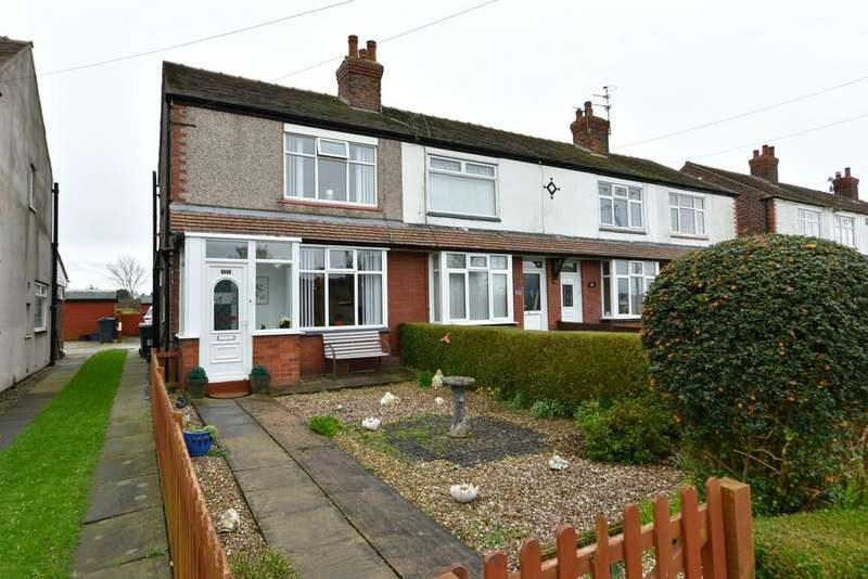 2 Bedrooms End Of Terrace House for sale in Crosshall Brow, Westhead