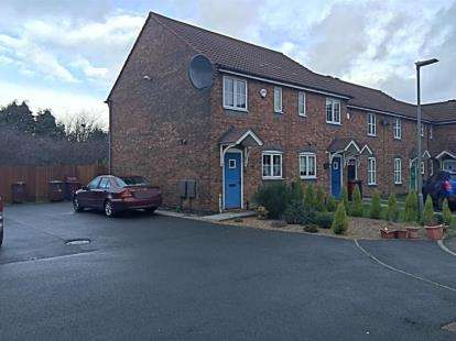 2 Bedrooms End Of Terrace House for sale in Sark Gardens, Higher Croft, Blackburn, Lancashire