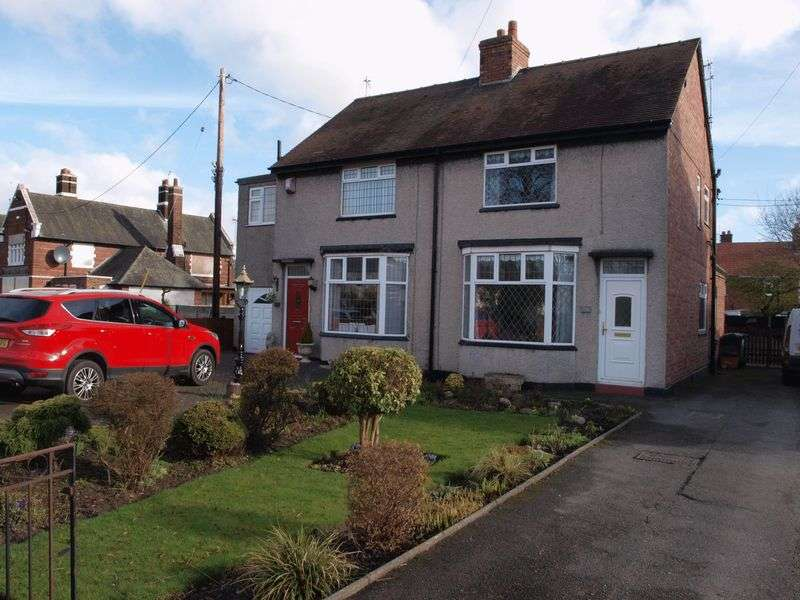 2 Bedrooms Semi Detached House for sale in Runcorn Road, Barnton, CW8 4HS