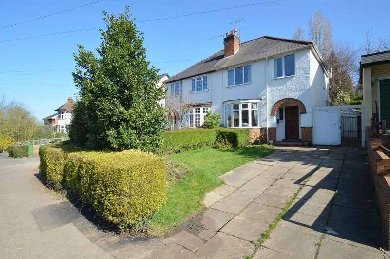 3 Bedrooms Semi Detached House for sale in Plymouth Road, Southcrest