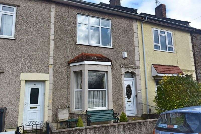 2 Bedrooms Terraced House for sale in Gilbert Road, Bristol