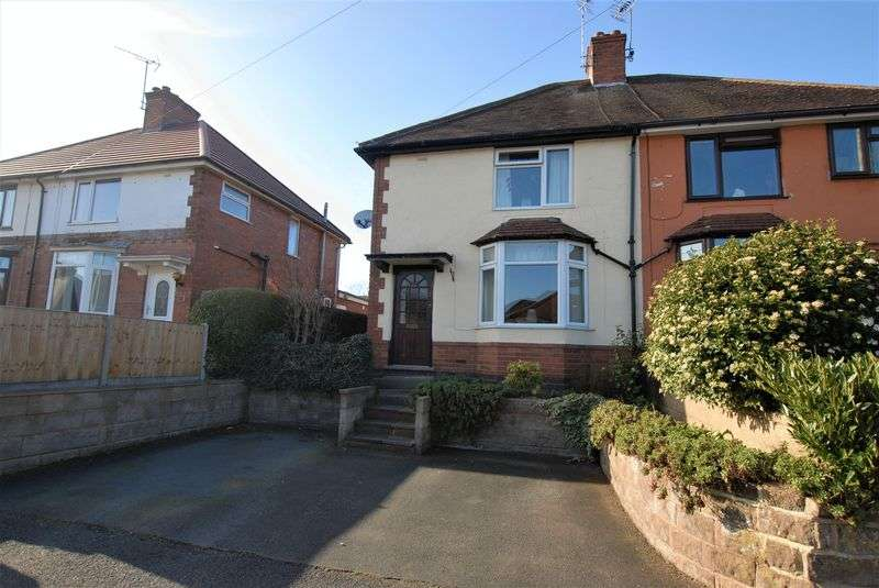 3 Bedrooms Semi Detached House for sale in Westlands Road, Uttoxeter