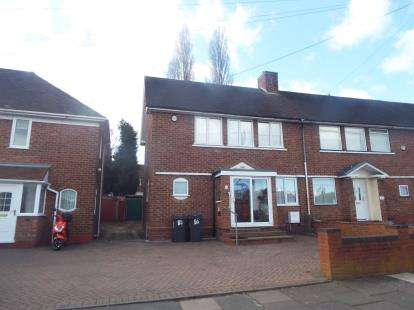 3 Bedrooms End Of Terrace House for sale in Meadway, Birmingham, West Midlands