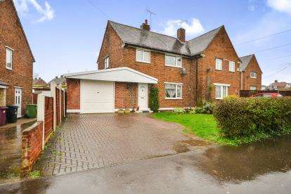 3 Bedrooms Semi Detached House for sale in Carter Lane, Shirebrook, Mansfield, Nottinghamshire
