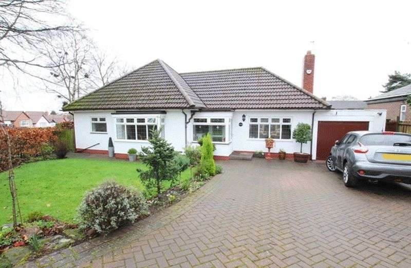 3 Bedrooms Detached Bungalow for sale in Acrefield Road, Woolton, Liverpool, L25