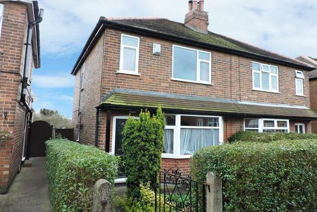 2 Bedrooms Semi Detached House for sale in Trowell Grove, Trowell, Nottingham, NG9