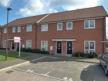 3 Bedrooms Terraced House for sale in Bowling Green Close, Bletchley, Milton Keynes, Buckinghamshire