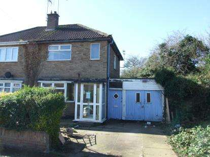 2 Bedrooms Semi Detached House for sale in Avon Road, Leicester, Leicestershire