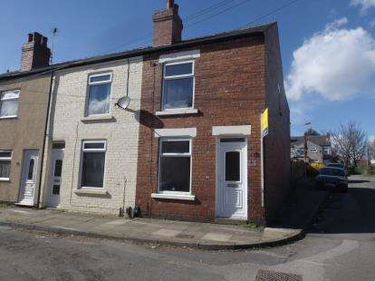 2 Bedrooms End Of Terrace House for sale in Gladstone Street, Mansfield Woodhouse, Mansfield, Nottinghamshire