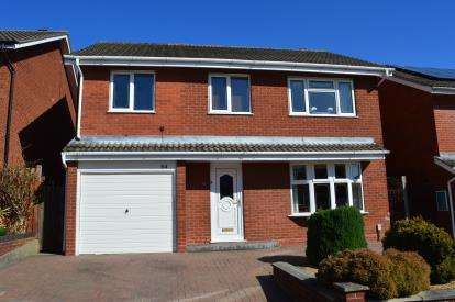 4 Bedrooms Detached House for sale in Norwich Close, Lichfield