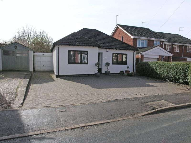 2 Bedrooms Detached Bungalow for sale in STOURBRIDGE, Old Quarter, Brook Street