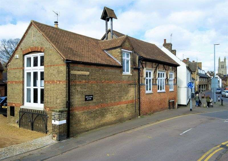 4 Bedrooms Detached House for sale in Bellcote House, St. Neots