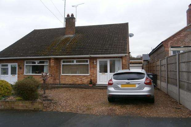 2 Bedrooms Bungalow for sale in Lena Drive, Groby, Leicester, LE6